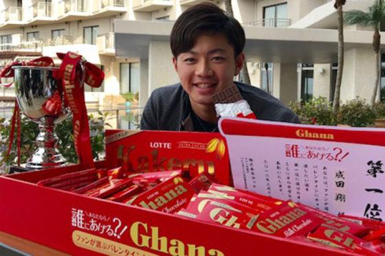 「あなたがチョコを渡したい選手」投票で2年連続1位に輝いたロッテ・成田翔【写真提供:千葉ロッテマリーンズ】