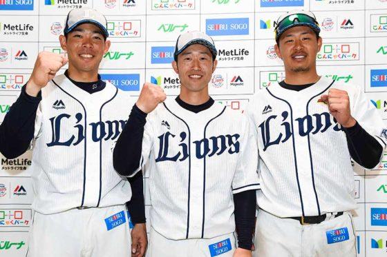 侍ジャパンに選出された西武・秋山、外崎、浅村(左から)【写真提供:埼玉西武ライオンズ】