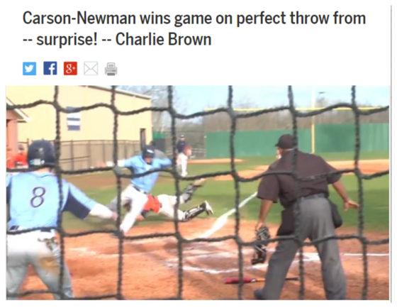 """米大学野球で起こった衝撃の""""レーザービーム""""を「Cut4」が報道(写真はスクリーンショット)"""