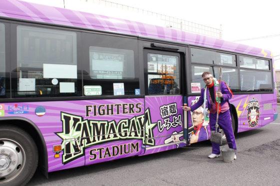 京成バス市川営業所で自らのラッピングバスを洗車する「DJチャス。」【写真提供:北海道日本ハムファイターズ】