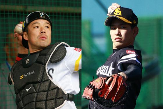 ソフトバンクは高谷裕亮(左)、栗原陵矢と2人の捕手が相次いで離脱【写真:荒川祐史】