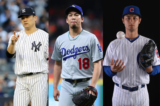 ヤンキース・田中将大、ドジャース・前田健太、カブス・ダルビッシュ有(左から)【写真:Getty Images】