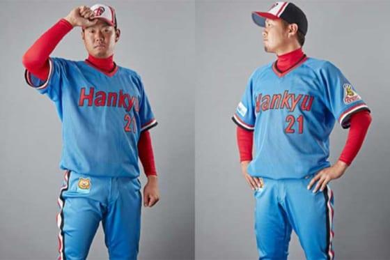 京都開催試合でも阪急ユニホームを着用と発表【写真提供:オリックス・バファローズ】