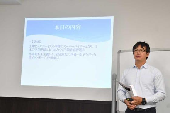 マスコミ関係者を対象にして「これからの日本野球のあり方セミナー」が開催された【写真:武山智史】