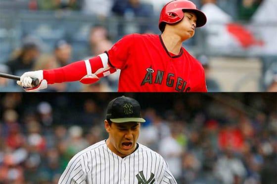 ヤンキース・田中がエンゼルス・大谷とのメジャー初対決で好投、6勝目を記録【写真:Getty Images】