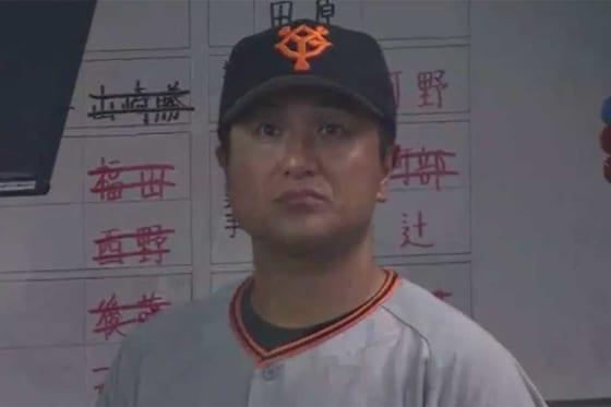 巨人・高橋由伸監督【画像:(C)PLM】
