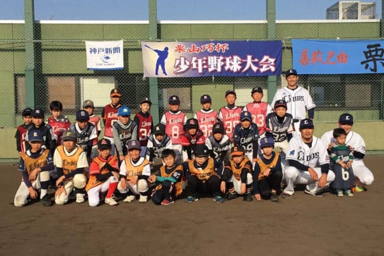 昨年12月に開催された「栗山巧杯」参加の球児と記念写真【写真提供:埼玉西武ライオンズ】