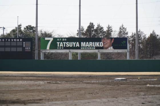 JR東日本野球部の千葉県柏市のグラウンドに新たに設置された電光掲示の選手名ボード【写真:編集部】
