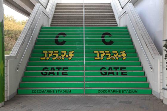 ロッテはZOZOマリンスタジアムのゲート名を主力商品名をあしらったゲート名に変更すると発表【写真提供:千葉ロッテマリーンズ】