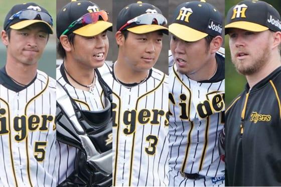 6月7日現在ファン投票選出圏内にいる阪神・近本、梅野、大山、西、ジョンソン(左から)【写真:荒川祐史】