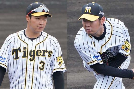 阪神・大山悠輔(左)と西勇輝【写真:荒川祐史】