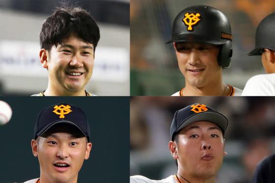左上から巨人・菅野智之、小林誠司、吉川尚輝、岡本和真【写真:Getty Images】
