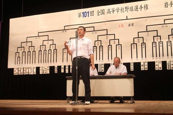 抽選会に臨んだ大船渡・千葉主将【写真:高橋昌江】