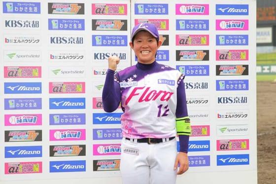 京都フローラ・中村茜【写真提供:日本女子プロ野球リーグ】