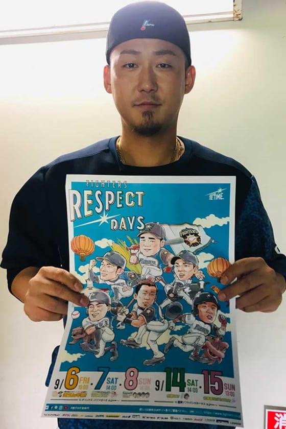 人気イラストレーターの師岡とおる氏とのコラボが発表された【写真提供:北海道日本ハムファイターズ】