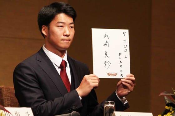 楽天に育成3位で入団するハワイ大・山崎真彰【写真:高橋昌江】