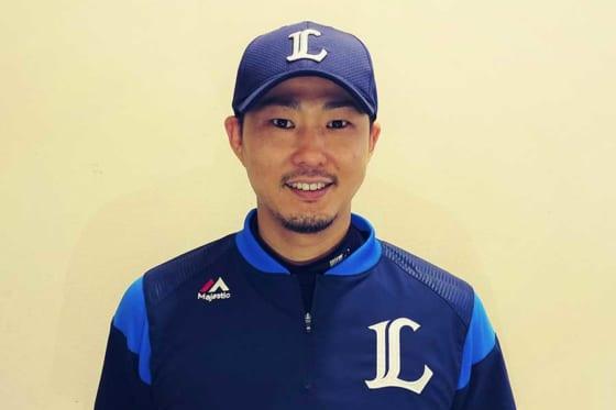 今年からアカデミーコーチに就任した原拓也さん【写真提供:埼玉西武ライオンズ】