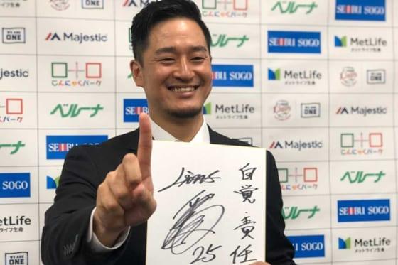 契約更改に臨んだ西武・平井克典【写真:安藤かなみ】
