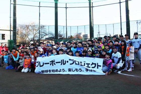 「野球遊び」を通し子どもへスポーツの楽しさを伝えている【写真:広尾晃】