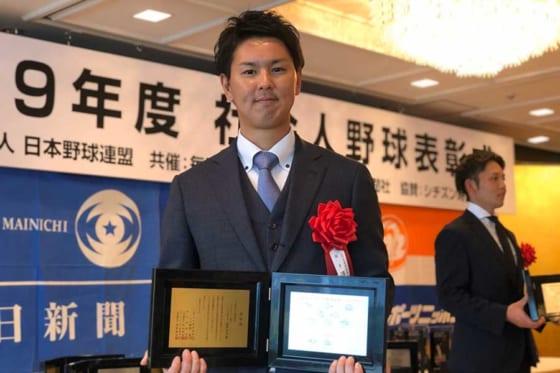 「2019年度社会人野球表彰式」に出席したJFE東日本・須田幸太【写真:安藤かなみ】