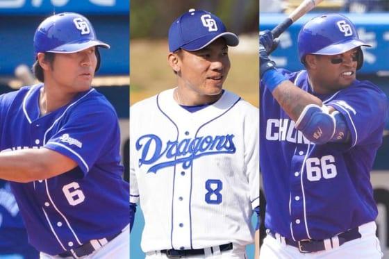 中日・平田良介、大島洋平、ビシエド(左から)【写真:荒川祐史】
