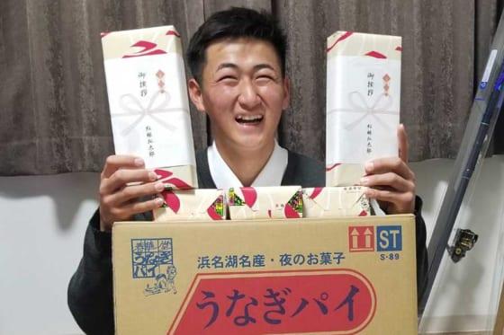 弘太郎 紅林