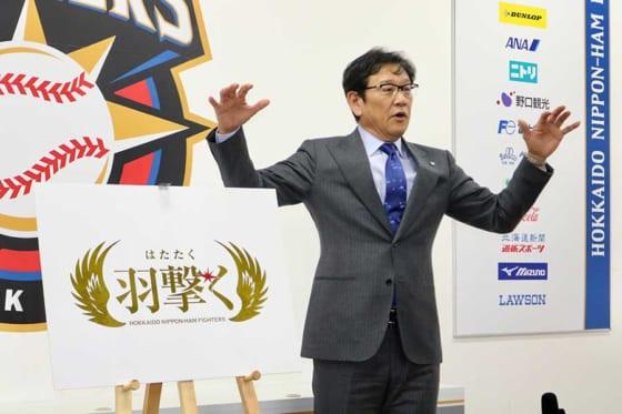 2020年スローガン発表会に登場した日本ハム・栗山英樹監督【写真:石川加奈子】