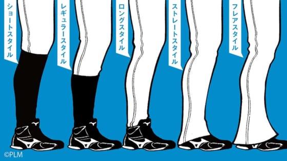 ユニホームの着こなしとして代表的な5パターン【イラスト:出内テツオ】
