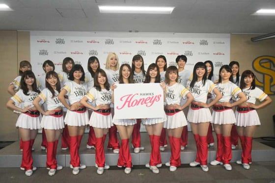 「ハニーズ」の2020年度メンバーが発表された【写真:藤浦一都】