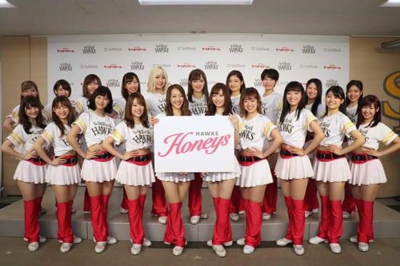 「ハニーズ」の2020年度メンバーが発表された【写真:福谷佑介】