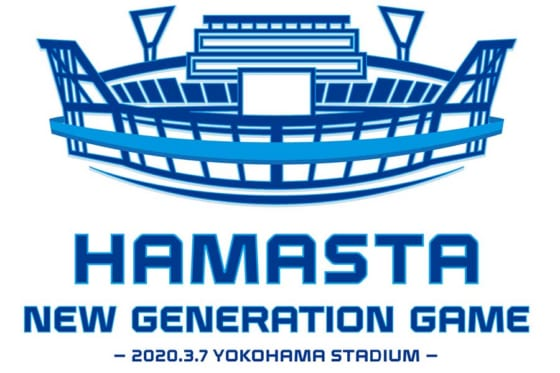 DeNAは3月7日のソフトバンク戦を「HAMASTA NEW GENERATION GAME」と銘打って開催する【画像提供:横浜DeNAベイスターズ】