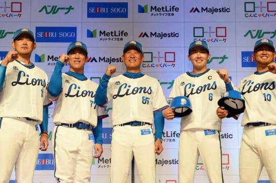 「ライオンズ70周年ユニホーム」が発表された【写真提供:埼玉西武ライオンズ】