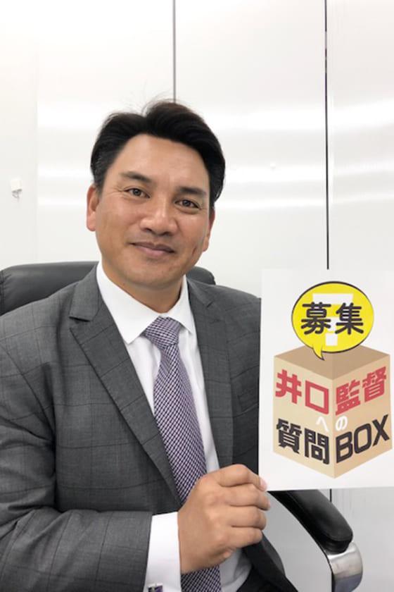 ロッテ・井口監督【写真提供:千葉ロッテマリーンズ】