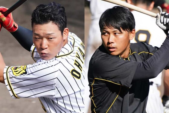 阪神・大山悠輔(左)と高山俊【写真:荒川祐史】