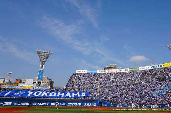 DeNAのオリジナル背景「横浜スタジアム」【写真提供:横浜DeNAベイスターズ】