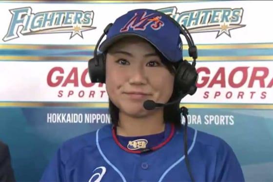 現在はエイジェック女子硬式野球部監督を務める吉田えりさん【写真:パーソル パ・リーグTV】