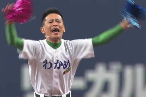 始球式に登場した柳沢慎吾さん【画像:パーソル パ・リーグTV】