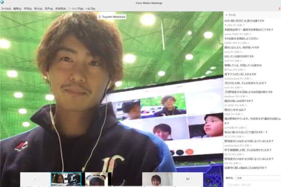 ファンとオンラインで交流した西武・今井達也【写真提供:埼玉西武ライオンズ】