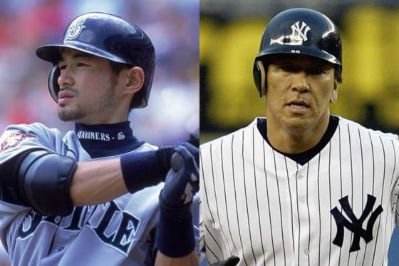 01年にマリナーズに入団したイチロー氏(左)と03年にヤンキースに入団した松井秀喜氏【写真:Getty Images】