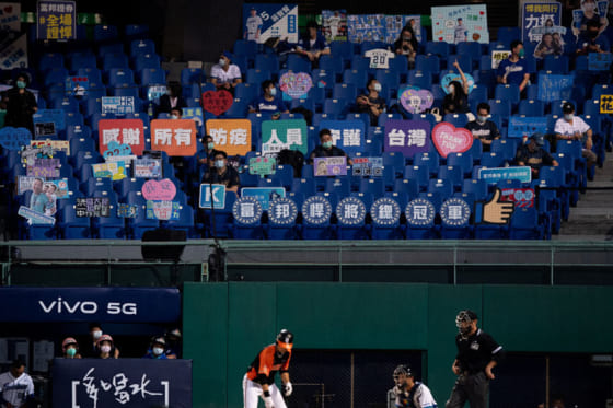 8日に観客の入場が解禁された台湾プロ野球【写真:Getty Images】