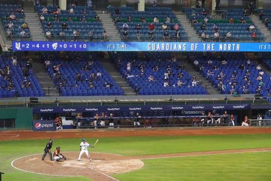 上限1000人ながら、今季初めて観客を入れて試合を開催した台湾プロ野球【写真提供:CPBL】