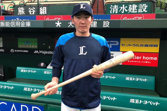 出品したバットを手に持つ西武・源田壮亮【写真提供:埼玉西武ライオンズ】