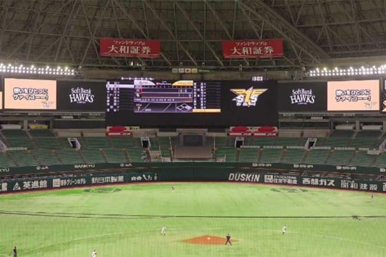 ファンのメッセージがビジョンに掲出される【写真提供:福岡ソフトバンクホークス】
