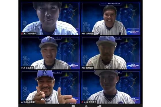 オンライン・ファンミーティングに参加したDeNAの選手たち【写真:佐藤直子】