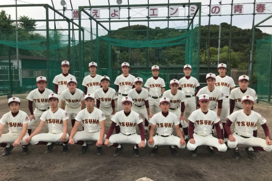 津名高等学校野球部【写真提供:津名高校野球部・扶川貴則監督】