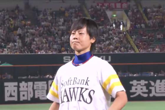 始球式に登場した女子W杯3大会連続MVPの里綾実【画像:パーソル パ・リーグTV】