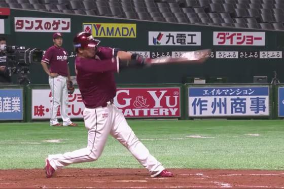 4試合連続本塁打を放った楽天・浅村栄斗【画像:パーソル パ・リーグTV】
