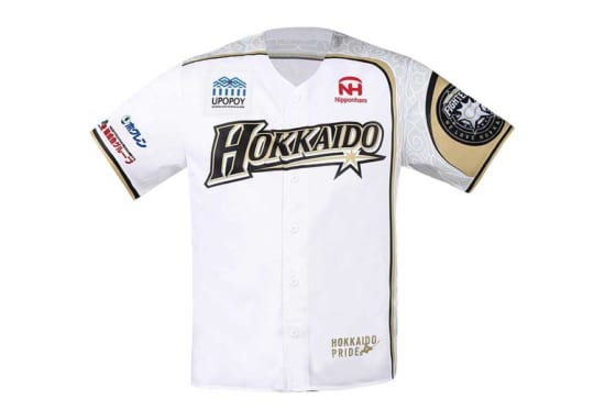 「北海道シリーズ2020 WE LOVE HOKKAIDO」限定ユニホームのデザイン【画像:(C)H.N.F】