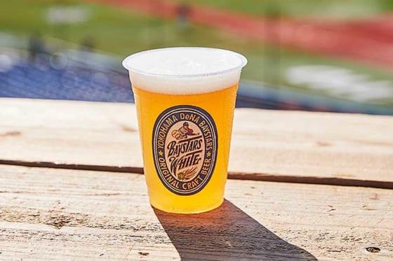 DeNAは17日より球団オリジナル醸造ビールの新味「BAYSTARS WHITE」を発売すると発表した【写真提供:横浜DeNAベイスターズ】