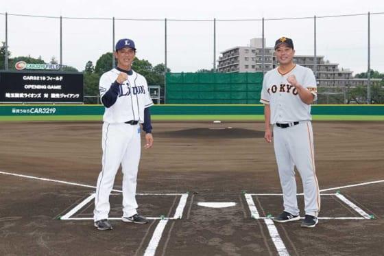 試合開始前には両軍監督の記念撮影が行われた【写真提供:埼玉西武ライオンズ】